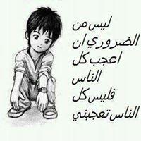 القاء عبد